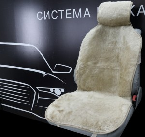 Накидка на сиденье тёмно-бежевая (натуральный мех)