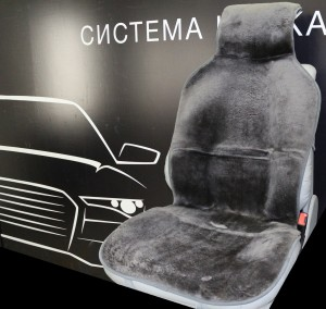 Накидка на сиденье серая